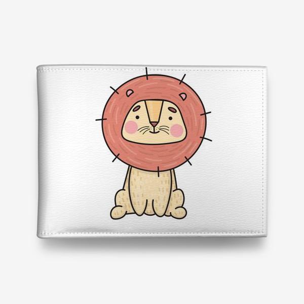 Кошелек «Львенок»