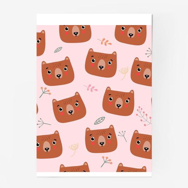 Постер «медведи на розовом»