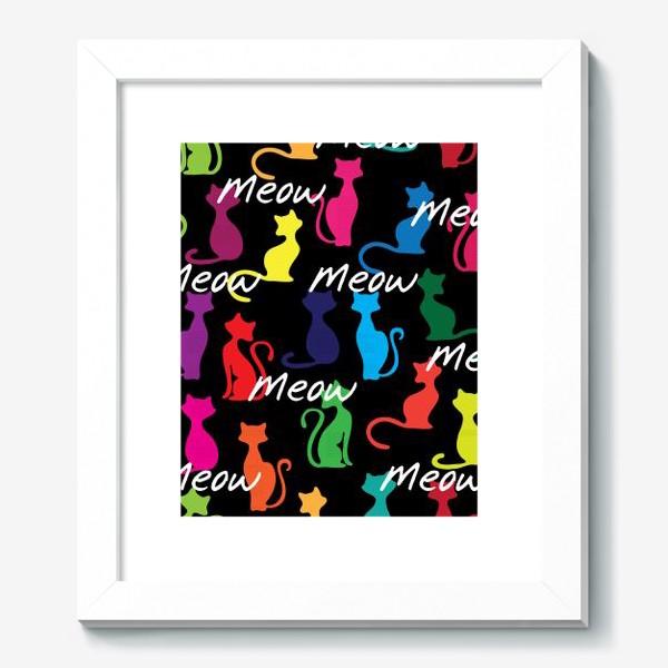 Картина «Разноцветный фон с силуэтами кошек»