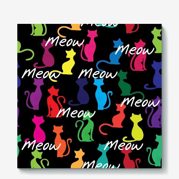 Холст «Разноцветный фон с силуэтами кошек»