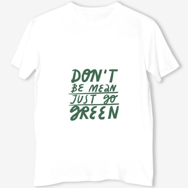 Футболка «Леттеринг на тему экологии don't be mean just go green»