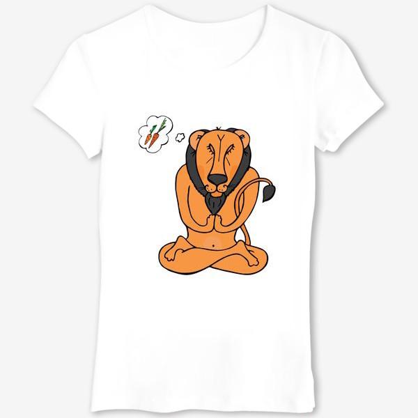 Футболка «йога лев»