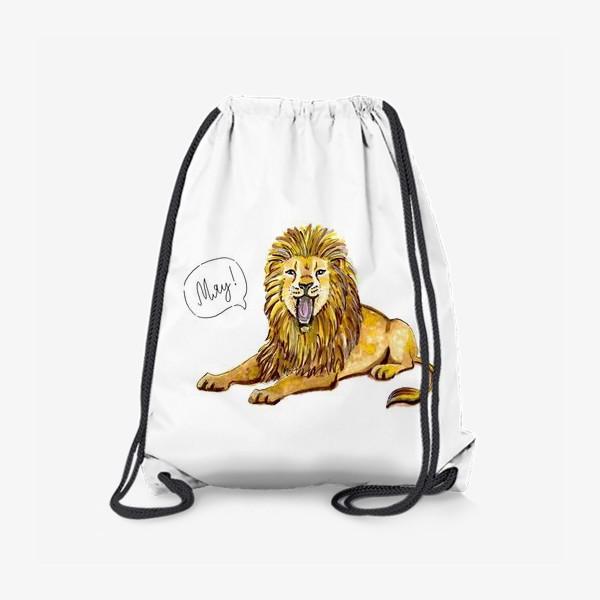 Рюкзак «ЛЕВ»