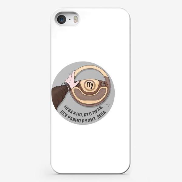 Чехол iPhone «Неважно, кто прав, все равно рулит ДЕВА»