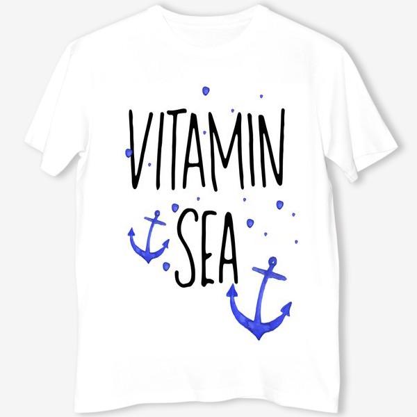 Футболка «Vitamin sea»