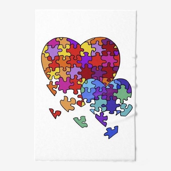 Полотенце «Сердца-пазлы»