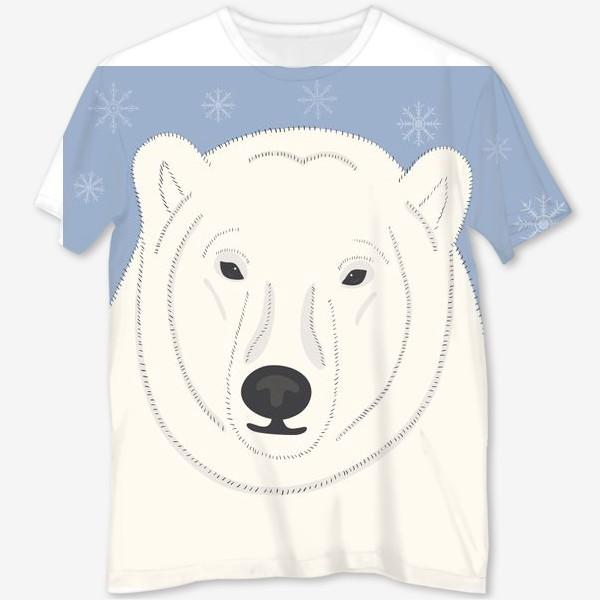 Футболка с полной запечаткой «Белый (полярный, северный) медведь»