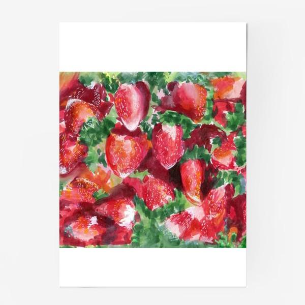 Постер «Вкусная клубника»