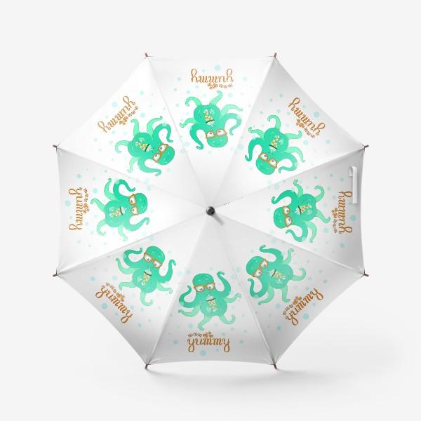Зонт «Осьминог Yummy»