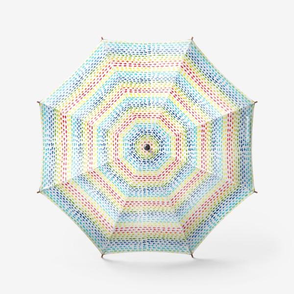 Зонт «Акварельный разноцветный паттерн»