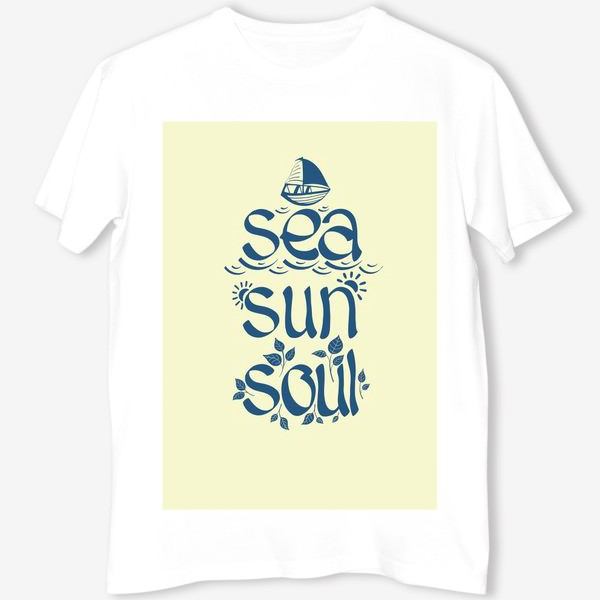 Футболка «Море, солнце, душа. »