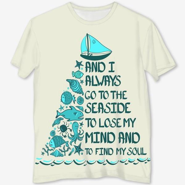 Футболка с полной запечаткой «Я всегда еду к морю, чтобы забыть про разум и найти свою душу. »