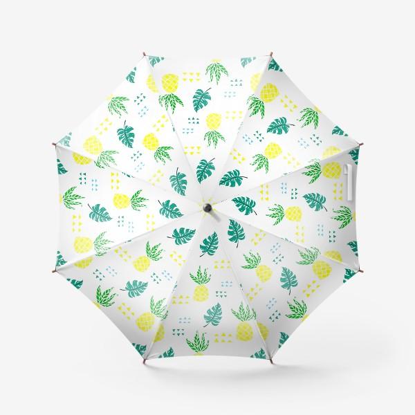 Зонт «Ананасовый паттерн»