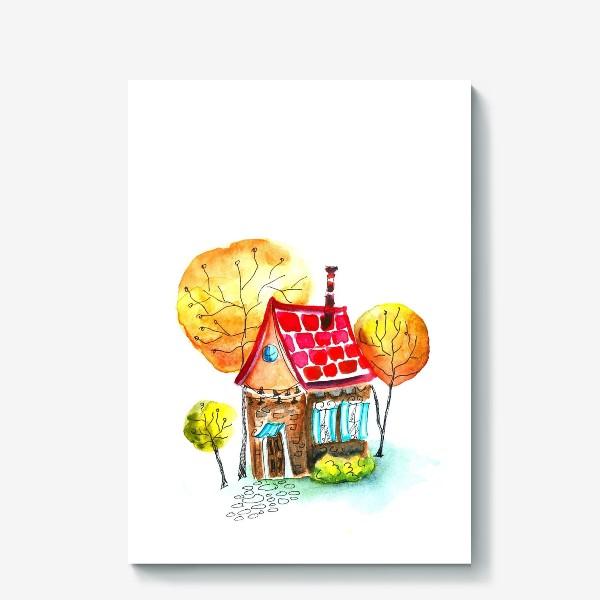 Холст «Осенний домик. Акварель»