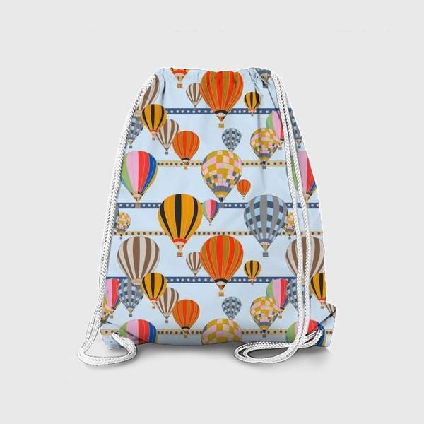 Рюкзак «Воздушные шары паттерн»