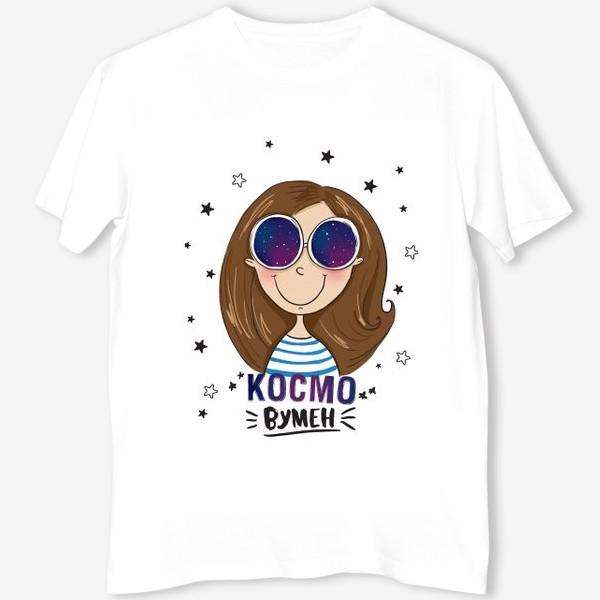 Футболка «cosmo woman - космо женщина»