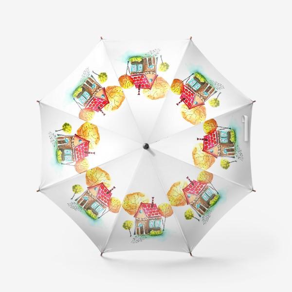 Зонт «Осенний домик. Акварель»