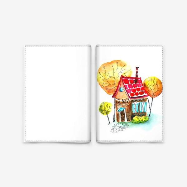 Обложка для паспорта «Осенний домик. Акварель»