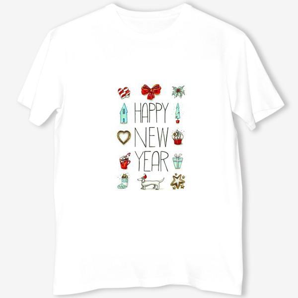 Футболка «HAPPY NEW YEAR»
