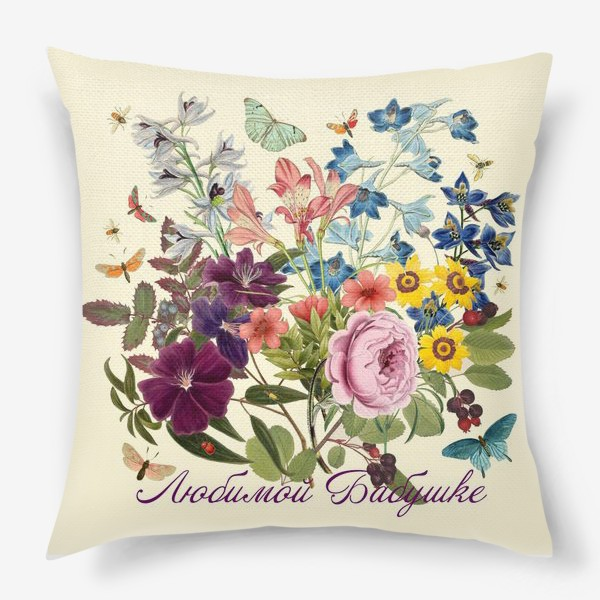 Подушка «Любимой бабушке. Подушка в подарок»