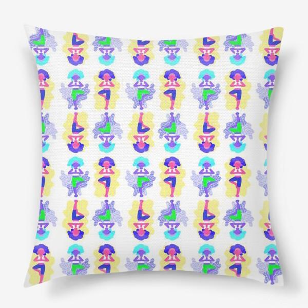 Подушка «Йога девчонки»