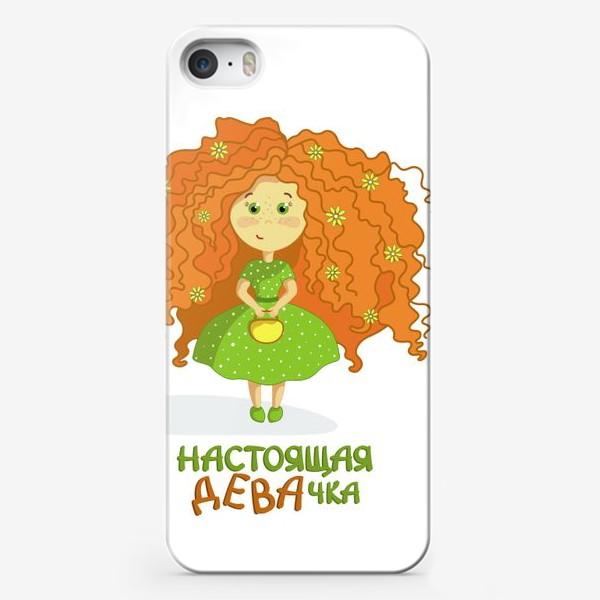 Чехол iPhone «Настоящая ДЕВАчка»