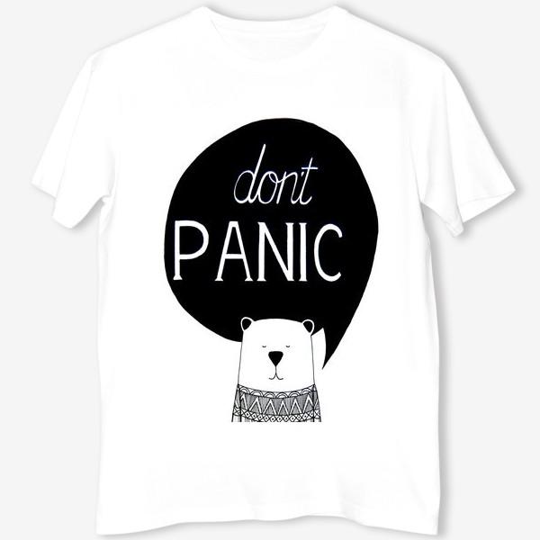 Футболка «Don't PANIC (не паникуй). Медведь с надписью»