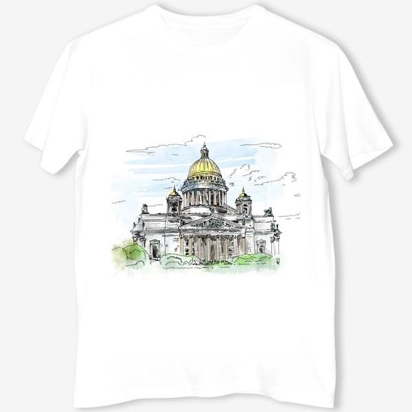Футболка «Санкт-Петербург - Исаакиевский собор»