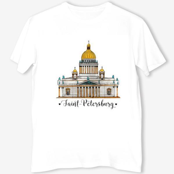 Футболка «St. Petersburg»