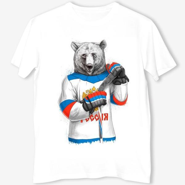 Футболка «Медведь Хоккеист»
