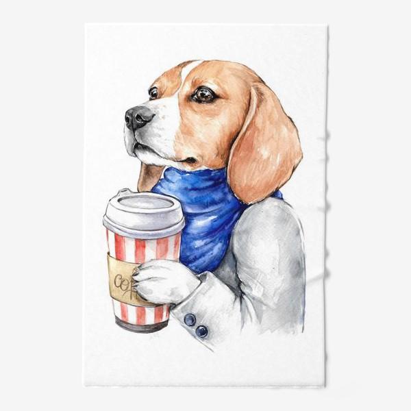 Полотенце «Бигль и кофе»