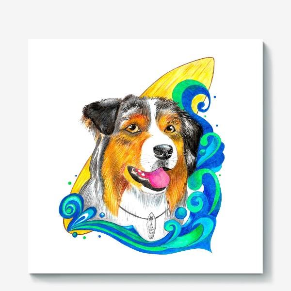 Холст «Собака-серфер»