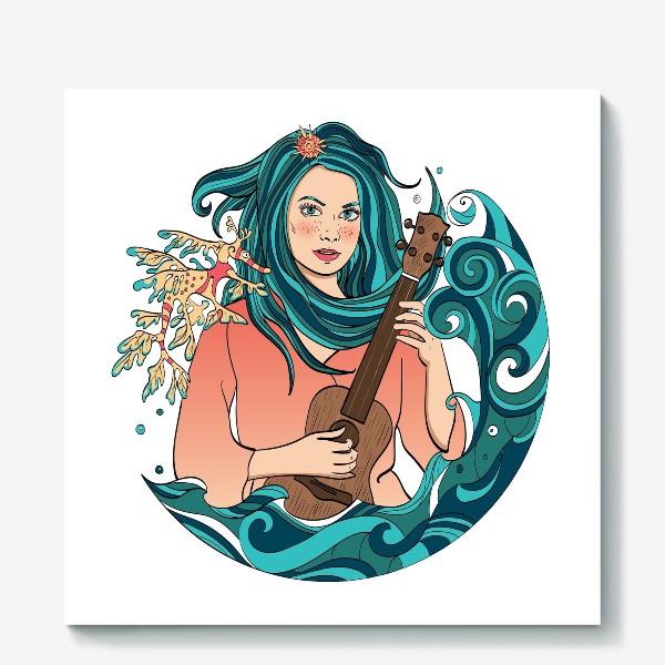 Холст «Русалка играет на укулеле»
