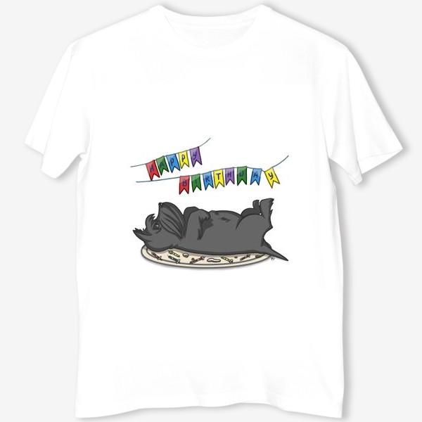 Футболка «С Днем рождения. Торт и шотландский скотч терьер»