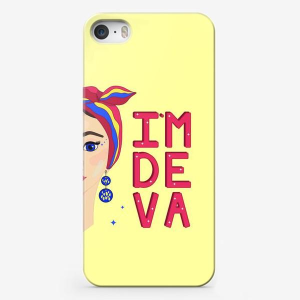Чехол iPhone «Я ДЕВА»