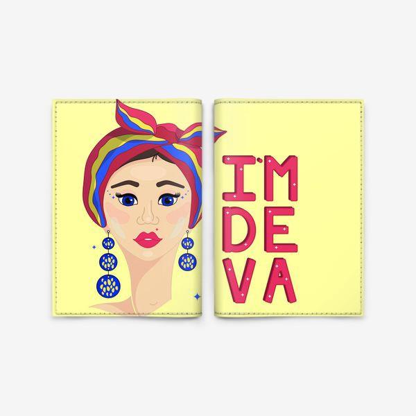 Обложка для паспорта «Я ДЕВА»