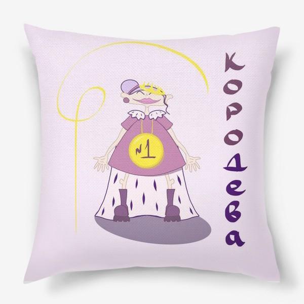 Подушка «КороДЕВА»