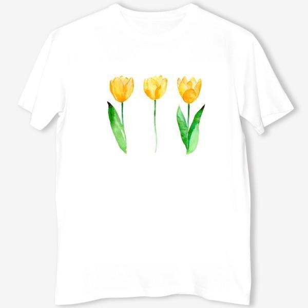 Футболка «Желтые тюльпаны. Акварель.»