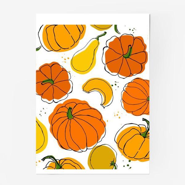 Постер «Яркие тыквы»