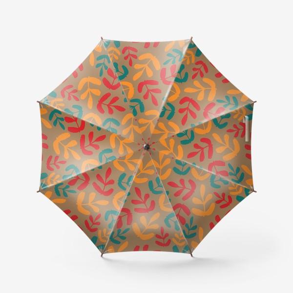 Зонт «Разноцветные листья осени»