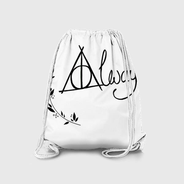 Рюкзак «Гарри Поттер. Always»
