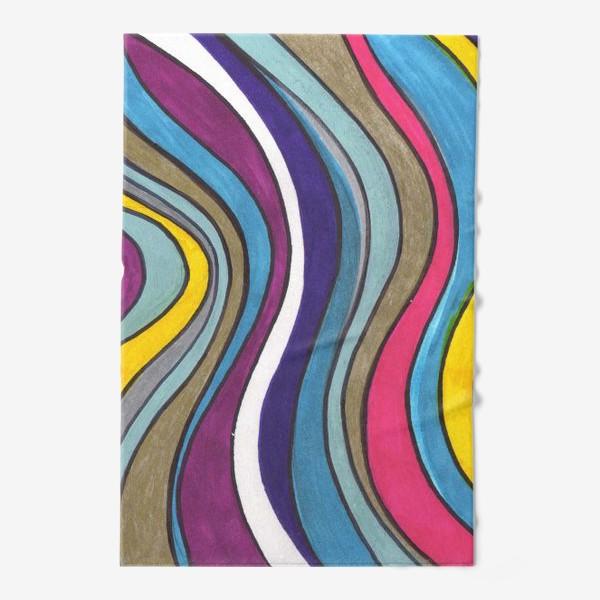 Полотенце «Разноцветные волны»
