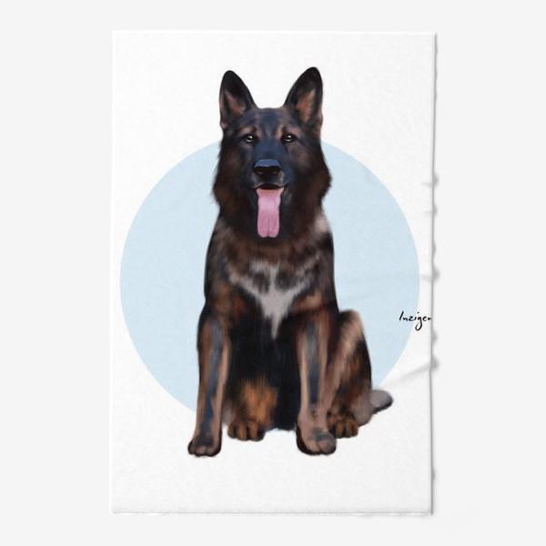 Полотенце «Символ года: собака (овчарка 2)»