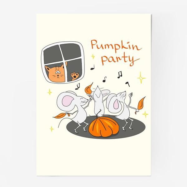 Постер «Мыши. Тыква. Подарок на Хэллоуин»