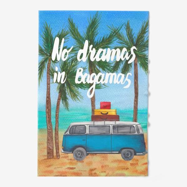 Полотенце «Пляж»