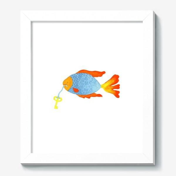 Картина «Рыбка с золотым ключиком»