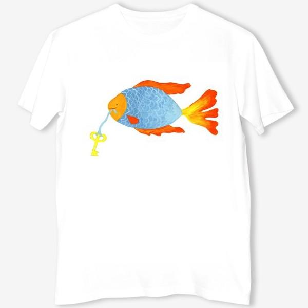 Футболка «Рыбка с золотым ключиком»