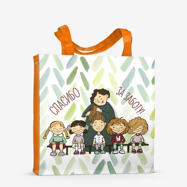 Сумка-шоппер «Спасибо за заботу! Подарок воспитателю. Детский сад»