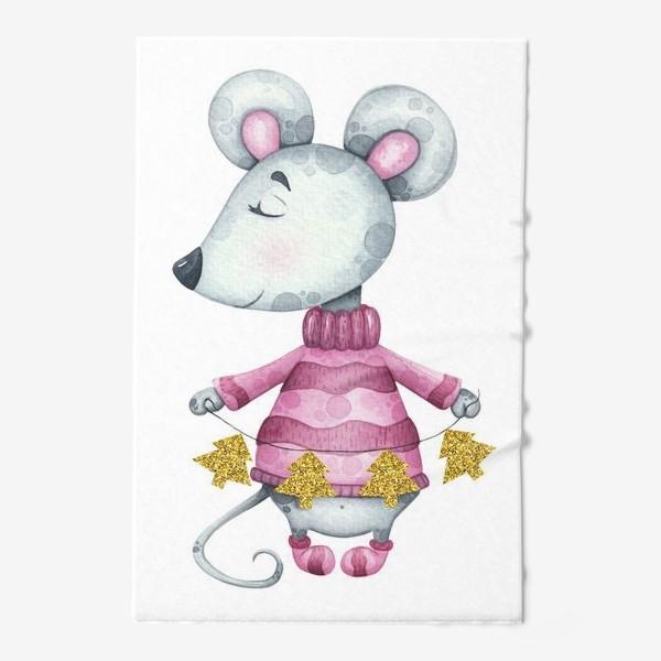 Полотенце «Новогодняя милая мышка в свитере с елочной гирляндой»