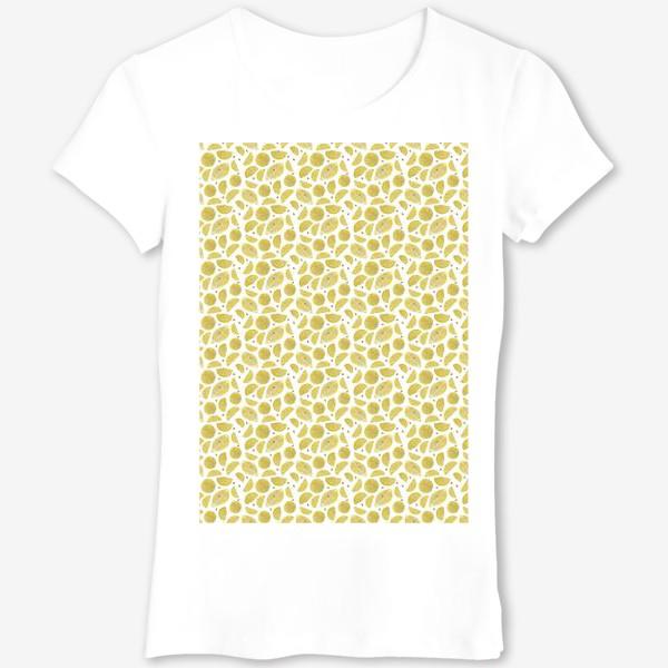 Футболка «Сочные лимоны паттерн»